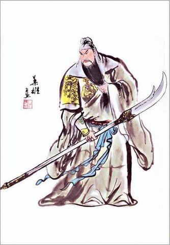 File:Guan Yu - Ye Xiong Art.jpg