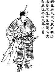 Xiahou Yuan - Qing ZQ-SGYY