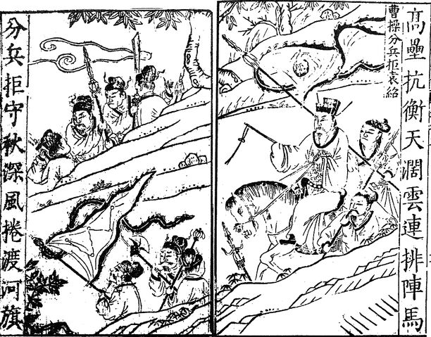 File:Chapter 22.1 - Yuan Shao And Cao Cao Both Take The Field.jpg