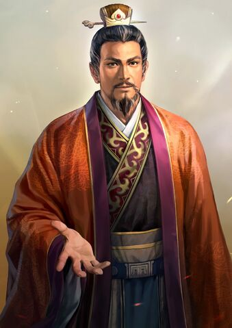 File:Liu Bei (domestic high rank old) - RTKXIII.jpg