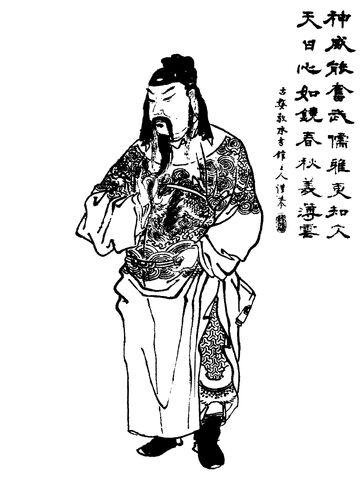 File:Guan Yu - Qing ZQ-SGYY.jpg