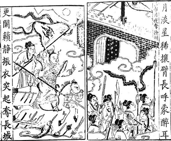 File:Chapter 14.2 - Lu Bu Leads A Night Raid Against Xuzhou.jpg