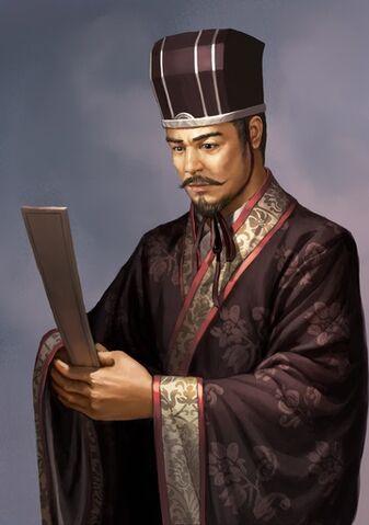 File:Xu Miao - RTKXII.jpg