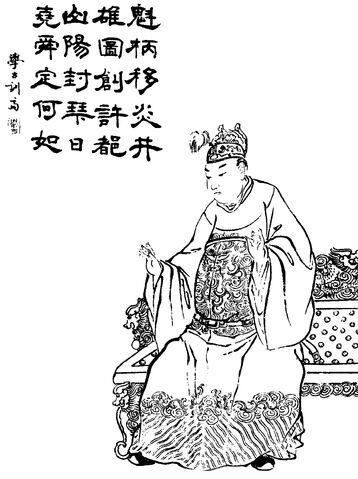 File:Cao Pi - Qing ZQ-SGYY.jpg