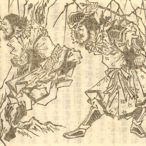 Art by Tsukioka Yoshitoshi<br />1839-1892