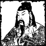 File:Guan Yu Avatar.png