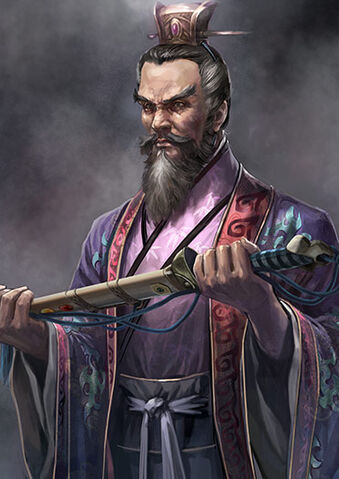 File:Wang Yun - RTKXII.jpg