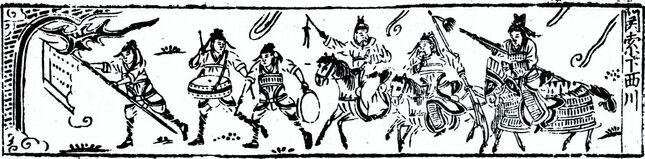 Hua Guan Suo zhuan image page 33