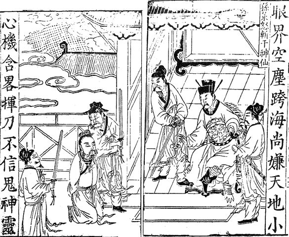 File:Chapter 29.1 - The Little Chief Of The South Slays Yu Ji.jpg