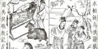 List of fictional stories in Romance of the Three Kingdoms