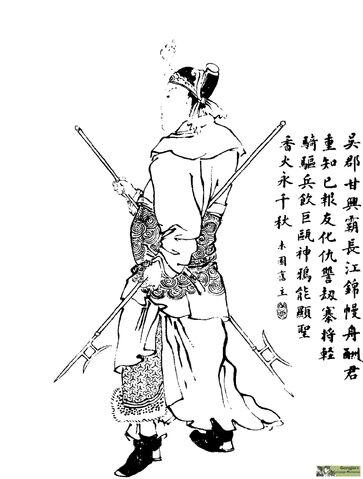 File:Gan Ning - Qing ZQ-SGYY.jpg