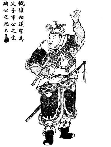 File:Guan Ping - Qing ZQ-SGYY.jpg