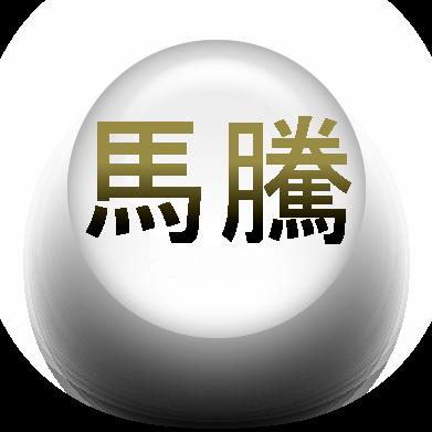 File:Ma Teng Icon.png