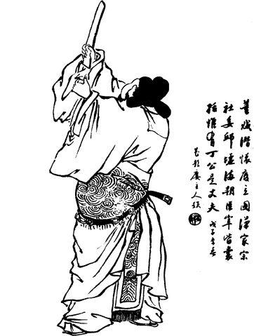 File:Ding Guan - Qing ZQ-SGYY.jpg