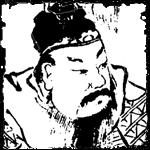File:Xiahou Yuan Avatar.png