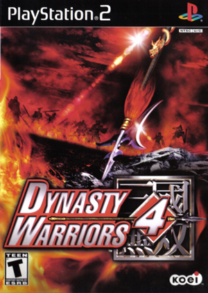 File:Dynasty Warriors 4 PS2.jpg