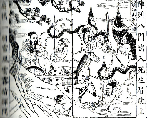 File:Zhuge Liang and Sima Yi duel with battle array.jpg