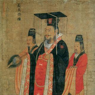 Painting by Yan Liben <br /> Tang Dynasty