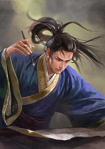 File:Cao Zhi - RTKXII.jpg