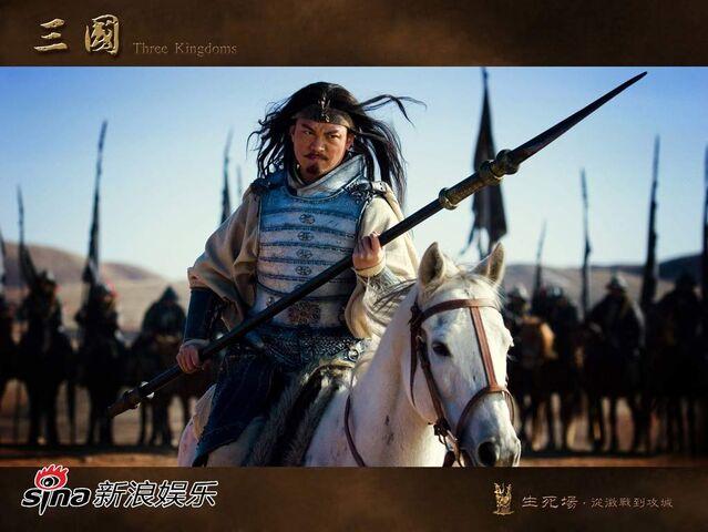 File:Ma Chao - 2010TV.jpg