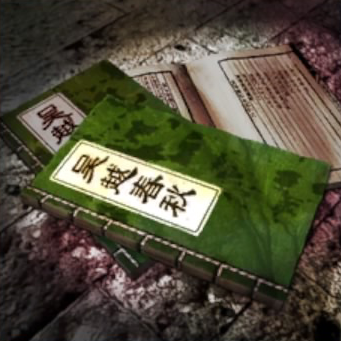 File:Chronicles of Wu-Yue - RTKXIII.png