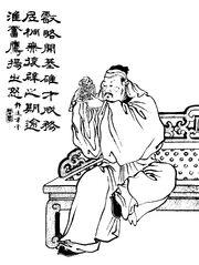 Sima Shi - Qing ZQ-SGYY