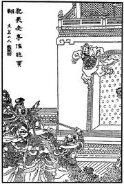 Death of Wang Yun - Qing SGYY