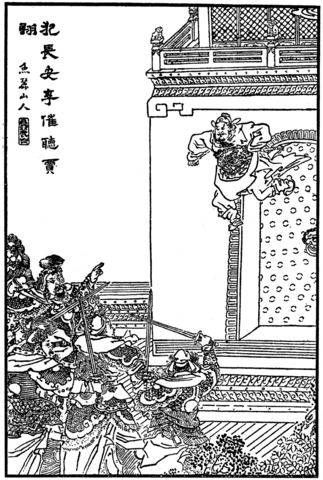 File:Death of Wang Yun - Qing SGYY.png