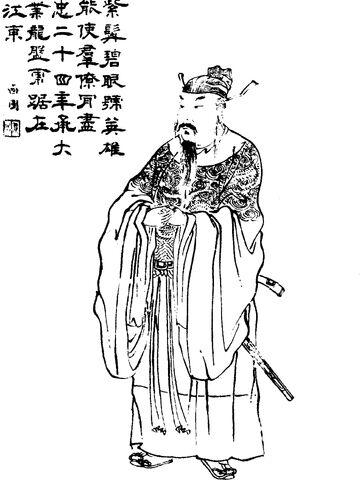 File:Sun Quan - Qing ZQ-SGYY.jpg