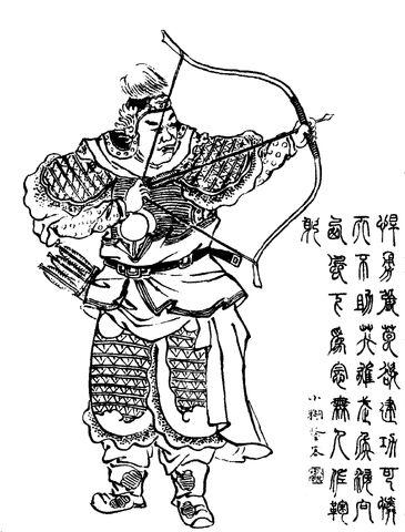 File:Zhang Bao - Qing ZQ-SQYY.jpg