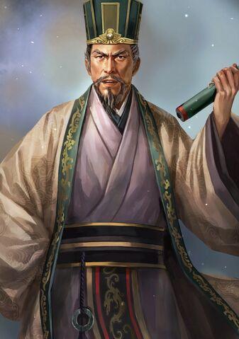 File:Cheng Yu (high rank old) - RTKXIII.jpg