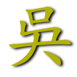 File:WuHanziShadowColour.png