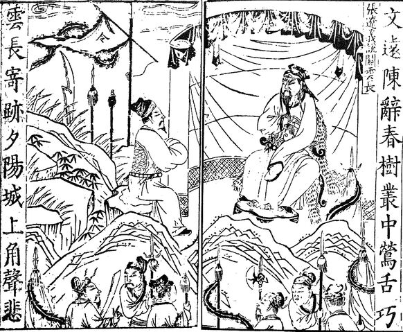File:Chapter 25.1 - Besieged In Tushan, Guan Yu Makes Three Conditions.jpg