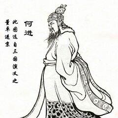 Han's General-in-Chief <b><a href=
