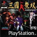 Dynasty Warriors PSX PAL