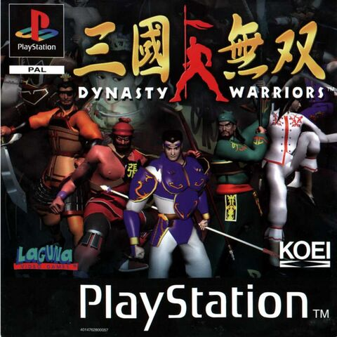 File:Dynasty Warriors PSX PAL.jpg
