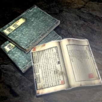 File:Analects - RTKXIII.png