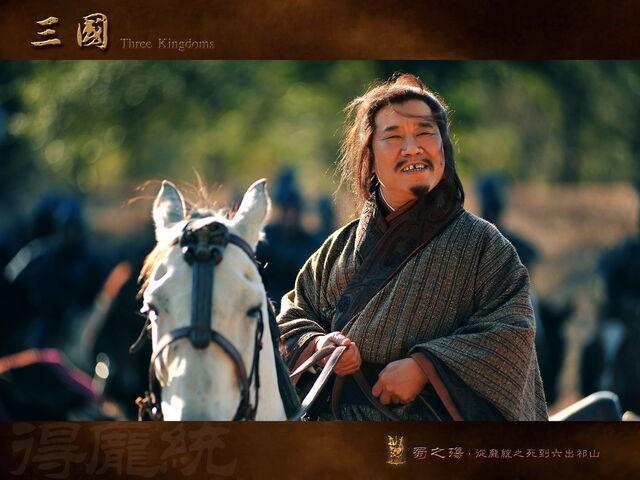 File:Pang Tong - 2010TV.jpg