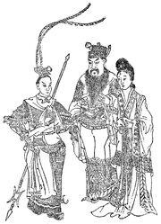 Lü Bu, Dong Zhuo, Diaochan - Qing SGYY