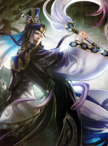 File:Sima Yi - DW8.jpg