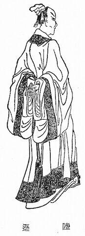 File:Lu Xun - Qing SGYY.jpg