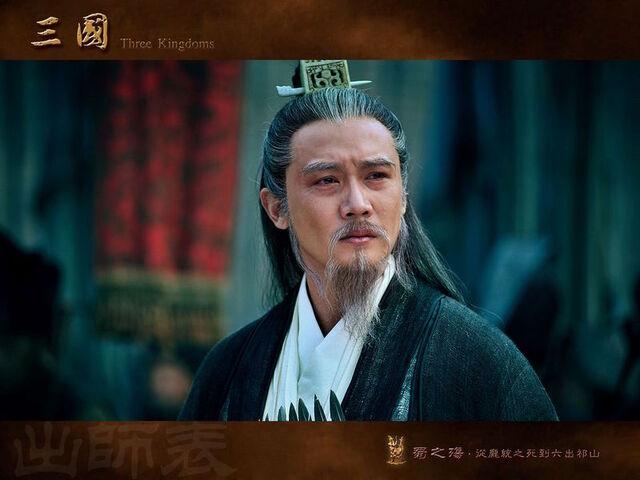 File:Zhuge Liang - 2010TV.jpg