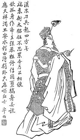 File:Yuan Shu - Qing SGYY.jpg