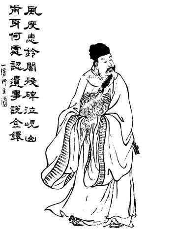 File:Yang Hu - Qing ZQ-SGYY.jpg
