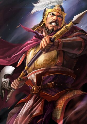 File:Xu Huang (battle high rank old) - RTKXIII.jpg