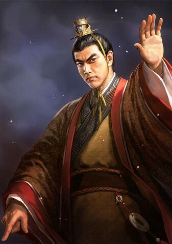 File:Sun Xiu - RTKXIII.jpg