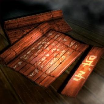 File:Wuzi's Copy - RTKXIII DLC.png