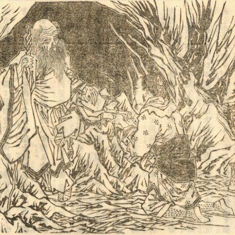 Art by Tsukioka Yoshitoshi <br /> 1839-1892