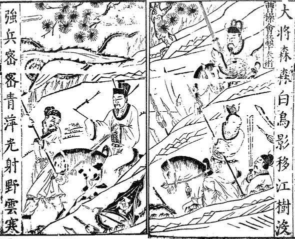 File:Chapter 17.2 - Cao Cao And Three Generals Join Forces.jpg