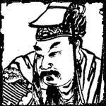 File:Ma Teng Avatar.png